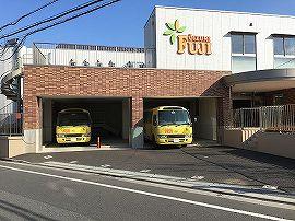 大泉富士幼稚園 バス停